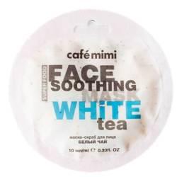Maseczka-Scrub Do Twarzy Z Białą Herbatą I Lotosem 10 Ml - Cafe Mimi