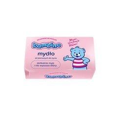Mydło dla dzieci z lanoliną delikatne 0+ 90 g